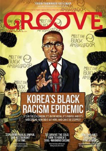 Black racism story cover