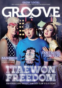 Groove cover - Itaewon freedom